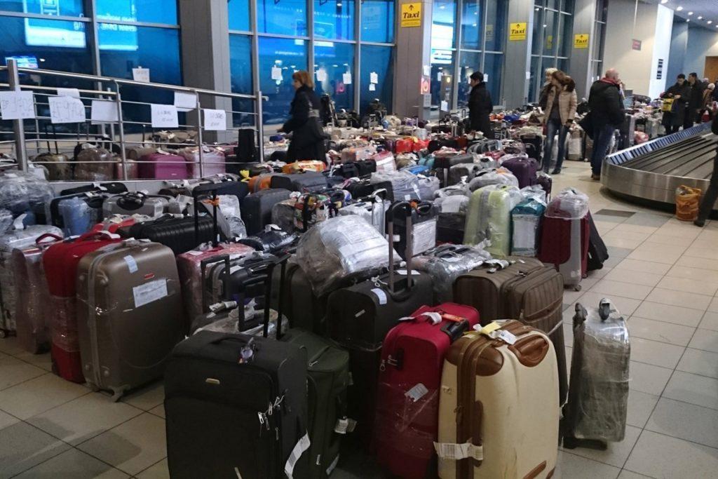 Розыск багажа